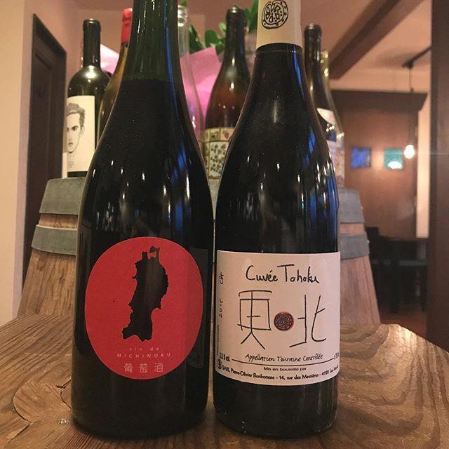 "Yasuyuki Miyagawa on Instagram: ""3.11が悲しい日じゃなくなるまで、僕はこのワインと共に生きていたい。19:00全国一斉開栓です。#vindemichinoku #cuvéetohoku"" (9146)"
