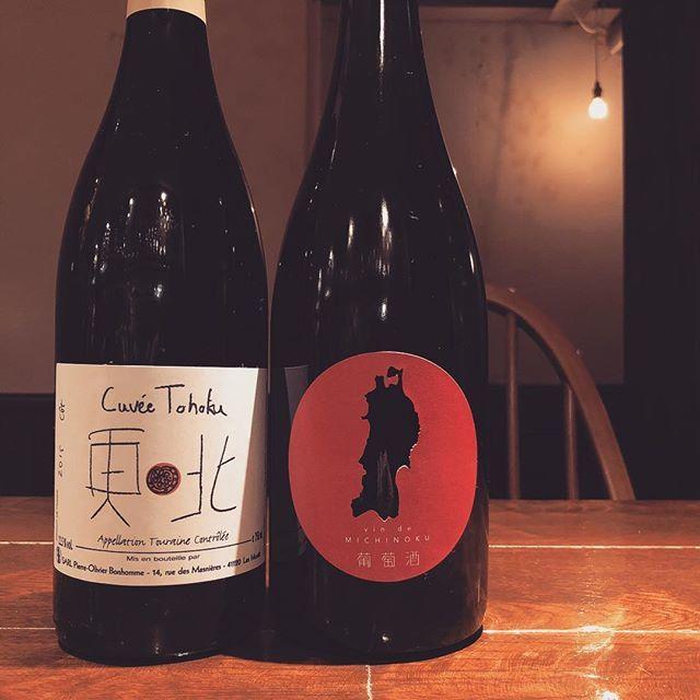 "tetra on Instagram: ""2018.3.11 こんばんは。 東日本大震災から7年。 また月日は巡り、今年もこの日がやってきました。  そんな今夜はこちらのワイン達を。  ひとつは、「ヴァン・ド・ミチノク 2017年」。 有志達が集まり、東北6県のぶどうを混ぜて造られたワインです。…"" (9149)"