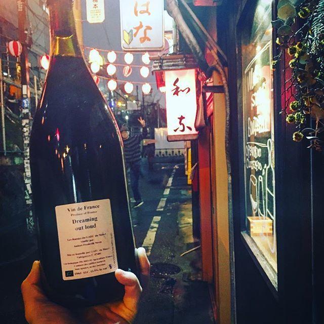 """NoZoMi MiURa on Instagram: """"3/16 金曜日Openです!  あいにくの天気ですが 意外と寒くないです! 私は汗かいてます💦 駅近なのでふらっとお待ちしております!  Dreaming out Loud'16/Anders Frederik Steen France,Rhone Carignan…"""" (9229)"""
