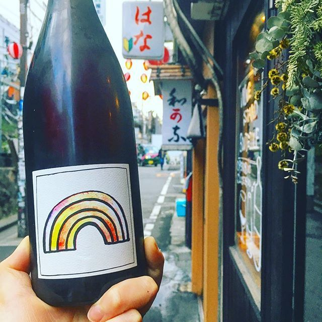 "NoZoMi MiURa on Instagram: ""3/22 木曜日Openです!  もっとあったかくなると思ってたのに、ガビーンってかんじですが、明日に期待🌞  Rainbow Juice'17/Gentle Folk Australia,AdelaideHills…"" (9304)"