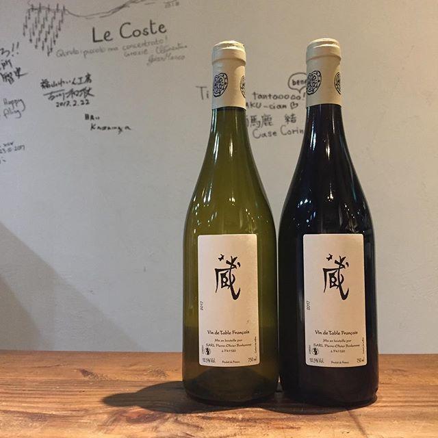 """Takuro Koga on Instagram: """"【新入荷ワインのご紹介①】 今年もこの季節がやって参りました。 フランス ロワールのピエールオリヴィエボノームより、 新酒的な位置づけのワイン「蔵(くら)」到着! 白はグレープフルーツが香るソーヴィニョンブラン、 赤はボジョレーとは違った雰囲気を持つガメイ、…"""" (9527)"""
