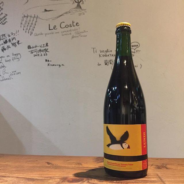 """Takuro Koga on Instagram: """"【新入荷ワインのご紹介②】 ローヌのヴァランタンヴァルスから、 ランディ(月曜日)と名付けられた人気キュヴェの、 初の樽熟成2015が少量入荷です。 これ、ロゼワインなんですが、樽に入れる必要あるの? って思ってましたが、恐れ入りました。。。…"""" (9530)"""