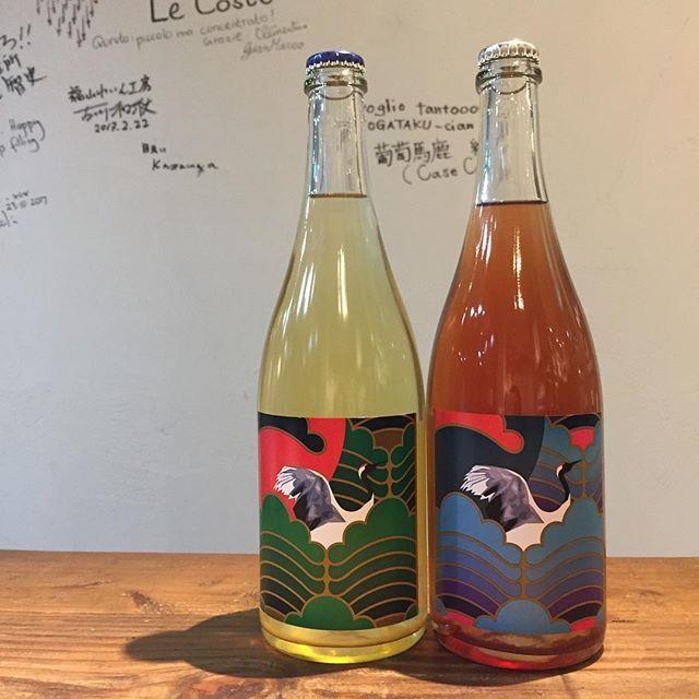 """Takuro Koga on Instagram: """"新入荷ワインのご紹介。 初夏の陽気が続く熊本。 微発泡ワインや白ワインをまとめ買いする人が多数。 うんうん、わかります、わかります。 今日ご紹介するのは、 山形の新進気鋭のワイナリー、 グレープリパブリックさんの微微微微発泡(笑)を2種。 グレープリパブリックの藤巻さんは、…"""" (9630)"""