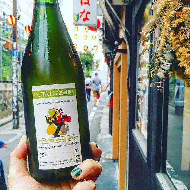 "NoZoMi MiURa on Instagram: ""5/3 憲法記念日 Openです!  渋谷のあちら側は流石の混みっぷり! 横丁とゆうかbouteilleはゆるゆるOpenしてますので、よろしくお願いします。 24時Closeです。  L'elixir de Jouvence'16/Xavier Marchais…"" (9981)"