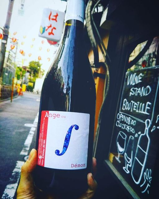"""WINE STAND Bouteille on Instagram: """"5/6 連休ラスト 日曜日Openです! 18時24時でお待ちしてます!  Ange ou Demon'09/Jerome Saurigny France,Loire CabernetFranc,Cabernet Sauvignon…"""" (10016)"""