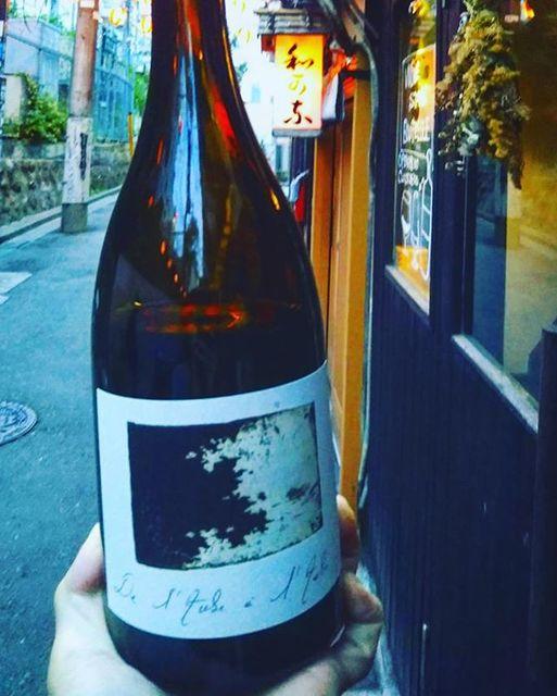 """WINE STAND Bouteille on Instagram: """"5/9 水曜日Openです!  寒いけど雨上がってよかったー🌝13度ですって。 風邪などひかないように気をつけてくださいねー😁  De l'Aube a l'Aube'16/Dm  des Fauvettes France,Bourgogne PinotNoir…"""" (10055)"""