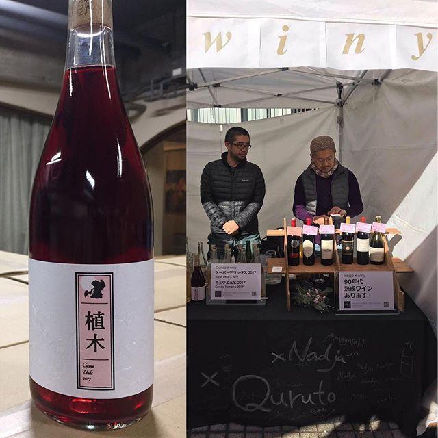 """Takuro Koga on Instagram: """"【5/26-5/27 東京青山にて】 【キュヴェ植木を販売します!】 5/26-5/27の2日間、青山の国連大学中庭にて、 ワインイベントONE LOVE, WINE LOVE開催! winyブースにてキュヴェ植木を限定販売致します!…"""" (10119)"""