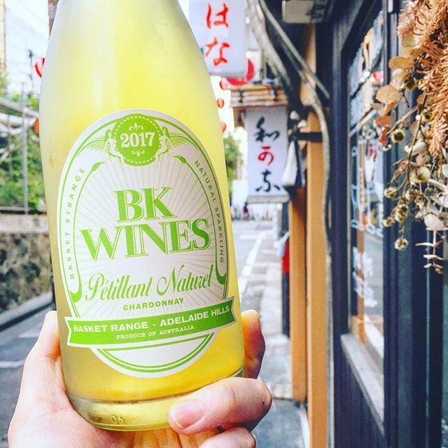 """WINE STAND Bouteille on Instagram: """"5/15 火曜日Openです!  今日も気持ちよすぎるお天気でした! こんな日には濁ったシュワシュワでくわーっと喉を潤してほしいです!  Chardonnay Petillant naturel'17/BK wines Australia,AdelaideHills…"""" (10192)"""