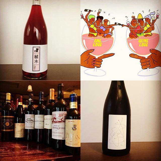"""winy on Instagram: """"【イベントのご案内:One Love, Wine Love vol. 3】 遂に明日となりました!5/26-5/27の2日間、ファーマーズマーケット@東京・表参道でのワインイベント「One Love, Wine Love vol.…"""" (10360)"""