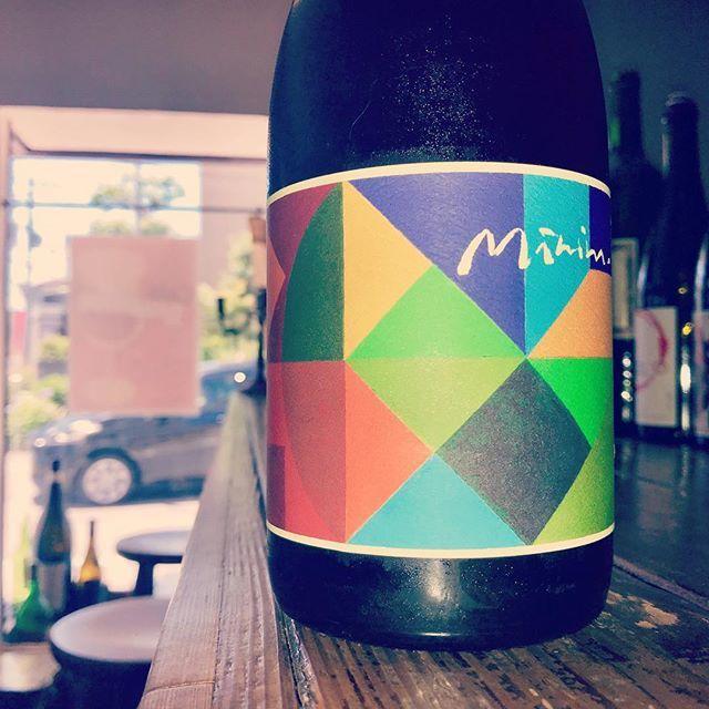 "nadja1963 on Instagram: ""フロイド2017。グルナッシュにヴィオニエを混ぜたロゼ色なワインなのでこのワインはピンク フロイドと認識していいのでしょう。今夜もどうぞ☆#minimwine #froyd#PINKFROYD#ナチュラルワイン塚口 #阪急塚口 #尼崎 #ナジャ"" (10471)"