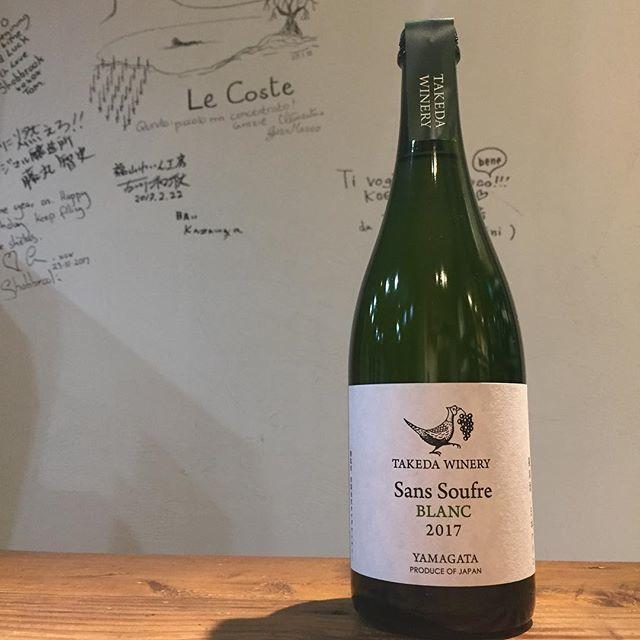 """Takuro Koga on Instagram: """"【新入荷ワインのご紹介②】 こちらも定番で扱わせていただいている、 個人的には日本ワインの一つの金字塔だと思ってる、 山形の至宝、タケダワイナリーさんの、 サンスフルブラン2017。 デラウェア100%のスッキリ辛口スパークリング!…"""" (10524)"""