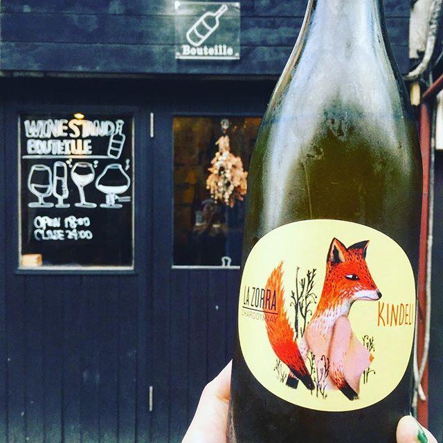 "WINE STAND Bouteille on Instagram: ""6/7 木曜日Openしております!  昨日のはうってかわって良い天気! うれしいです🌞✨ 本日もお待ちしております。 ""La Zorra""Chardonnay'16/Don & Kindeli wines NewZealand,Nelson…"" (10546)"