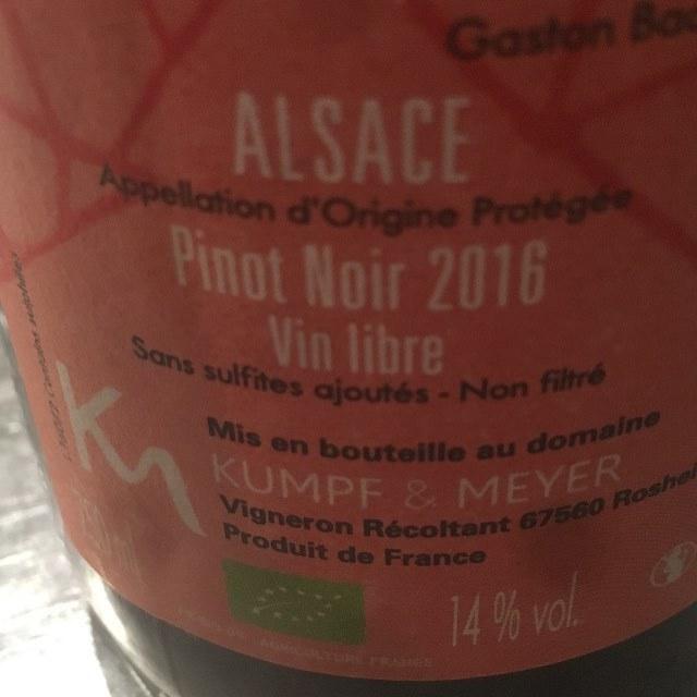"""Hidefumi Ishii on Instagram: """"KUMPF & MEYERALSACE Pinot Noir 2016#vinlibre #vinnature #alsace #vindalsace #kumpfetmeyer"""" (10560)"""