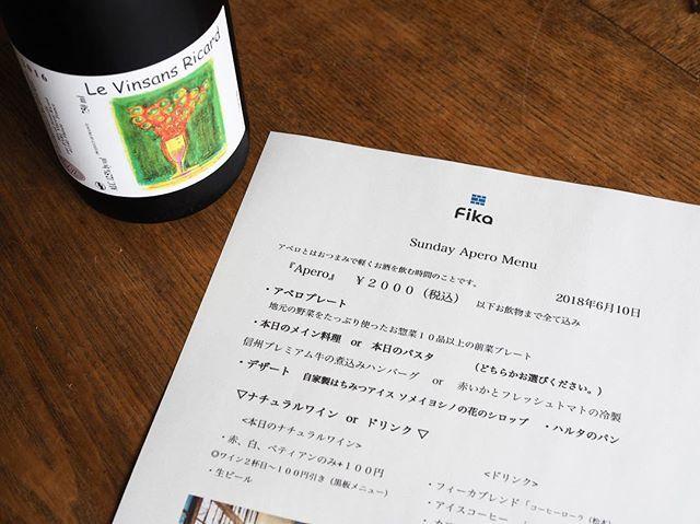 """tomohiro sakata on Instagram: """"【本日Sunday Apero!】 . 毎週日曜のお昼はSunday Aperoです。ナチュラルワインとおつまみでゆっくりとした日曜の午後をお過ごしください。ワインを飲まれる方はワインのみのご利用もOKです。パテなどのおつまみもご用意できます。…"""" (10584)"""