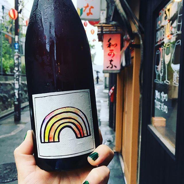 """WINE STAND Bouteille on Instagram: """"6/11 月曜日Openしております!  雨も止んできました。 まさに今日の天気にぴったりのこの1本。  Rainbow Juice'17/Gentle Folk Australia  ぶどうは20種以上🍇  早く晴れてレインボーが見たいですね!  本日もお待ちしております…"""" (10604)"""