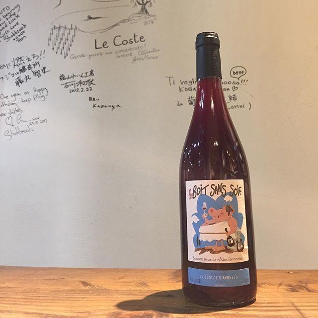 """Takuro Koga on Instagram: """"【新入荷ワインのご紹介③】 今年も届きましたよ、皆様。。。 見て下さい、この向こうが透けて見えそうな淡い赤色。 ロワールのジャンフランソワシェネが造る、 グロロー100%の淡赤ワイン、 ボワソンソワフ2016!(喉の渇きを癒す!) アルコール度数は9%!…"""" (10766)"""