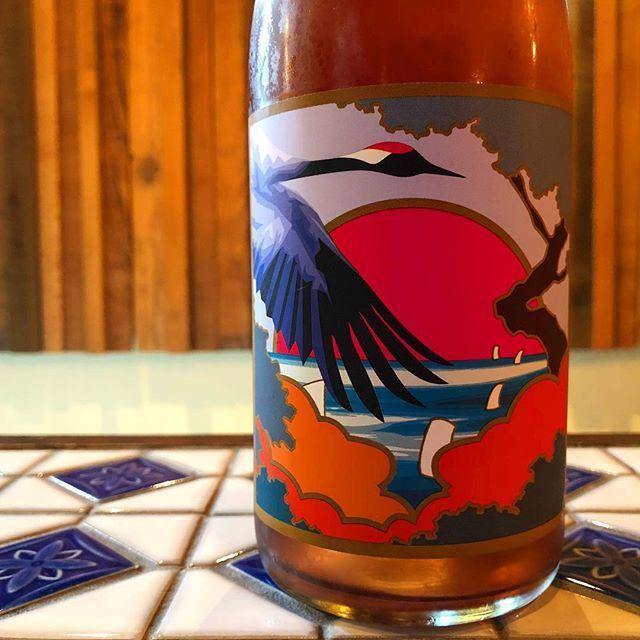 羽山料理店さんはInstagramを利用しています:「#ロザート #グレープリパブリック #スチューベン種 #デラウェア種 #ロゼワイン #日本ワイン #山形県産ワイン #pinkthesummer #pinkthesummer2018 ……… #羽山料理店 大阪市西区土佐堀2-1-12-101 06-6147-9935…」 (11030)