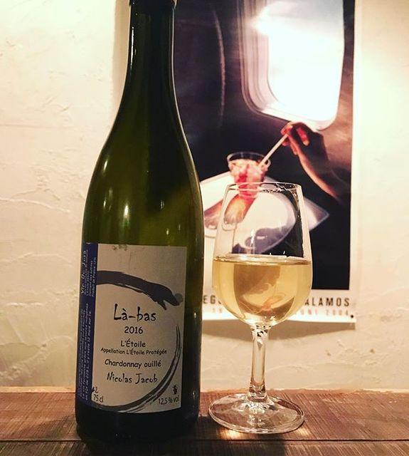 winyさんはInstagramを利用しています:「La-bas 2016 / Nicolas Jacob - Jura, France (Chardonnay) ラ・バ 2016 / ニコラ・ジャコブ - フランス、ジュラ(シャルドネ) #winy #winytokyo #vinnature #vinnaturel…」 (11058)