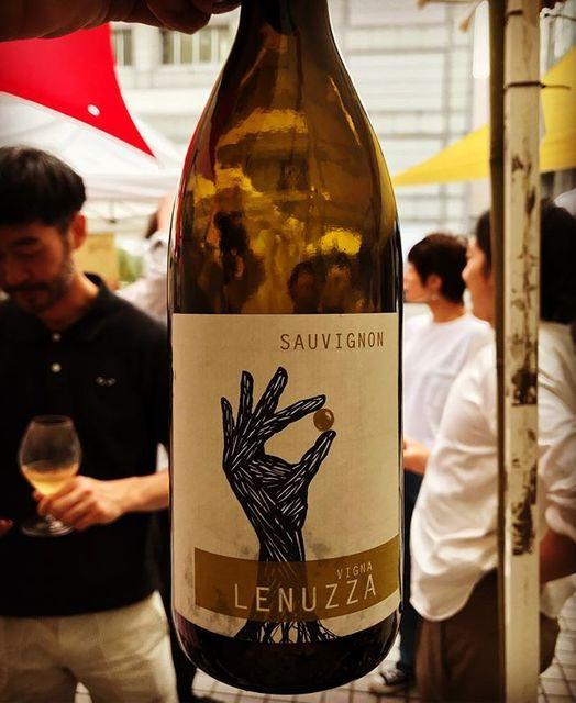winyさんはInstagramを利用しています:「Sauvignon 2015 / Lenuzza (Gianpaolo Lenuzza) - Friuli Venezia Giulia, Italy (Sauvignon) ソーヴィニョン 2015 / レヌッツァ(ジャンパオロ・レヌッツァ)-…」 (11145)