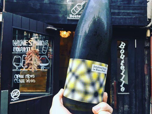 WINE STAND BouteilleさんはInstagramを利用しています:「7/23 月曜日Openです!  はたまた40℃を超えを記録したTOKYOでございます。絶賛夏バテ中な私ですが。元気にお酒を飲みに来てくれるお客様をみて元気もらっております✨  Le Blanc Plonk'17/Jamsheed Australia Riesling…」 (11169)