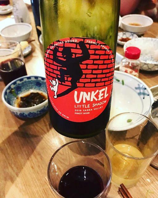 winyさんはInstagramを利用しています:「Little Shadow 2016 / Unkel Wines (Rob Burley) - Victoria, Australia (Pinot Noir) リトル・シャドウ 2016 / アンケル・ワインズ(ロブ・バーレィ)-…」 (11252)