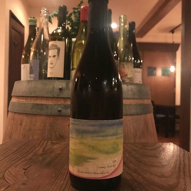 Yasuyuki MiyagawaさんはInstagramを利用しています:「「誰かのことを好きになってその人のどこが好きかを細かく言えるようなら別にたいして好きじゃねえんだよ。」、と言ったのは誰だったか…僕にとってそんなワイン。まさに星のラブレター(THE BOOM)キャネー甲州 祝村 川窪 2011金井醸造所/山梨甲州」 (11562)