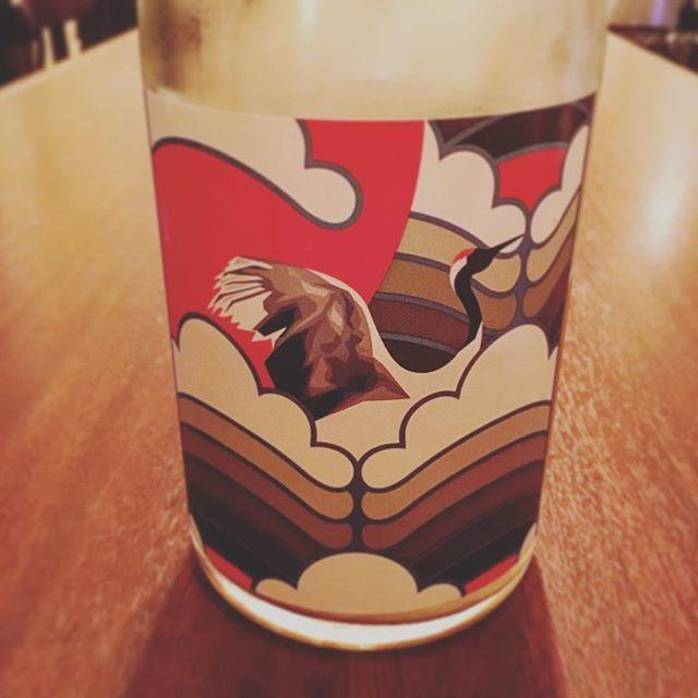 羽山料理店さんはInstagramを利用しています:「#花札 みたい。ゴクゴク飲めるけど酸もあって、今日は桃と好相性でした。 #グレープリパブリック #山形 #デラウェア #フリッツァンテ #羽山料理店」 (11703)