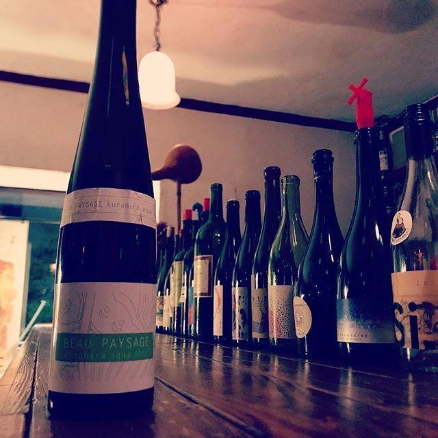 nadja1963さんはInstagramを利用しています:「#ボーペイサージュ クラハラアクアのスッキリしたシュナンの甘口。 グラスで開いてます♪#beaupaysage #kuraharaaqua #塚口ワイン #尼崎 #ナジャ #日本ワイン」 (11706)