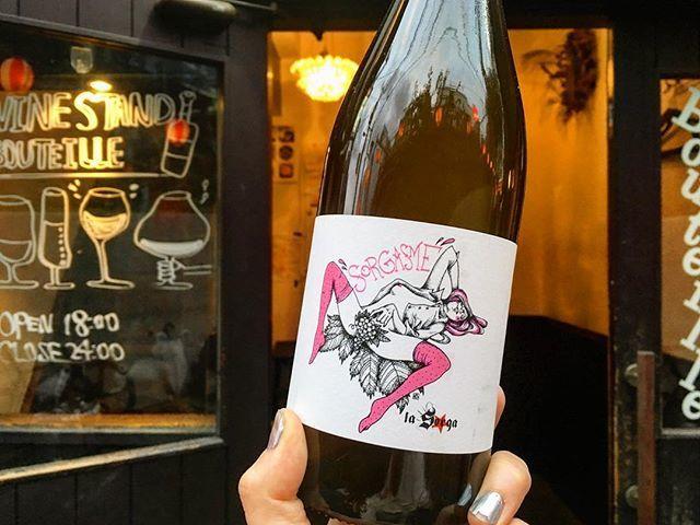 WINE STAND BouteilleさんはInstagramを利用しています:「9/11 火曜日Openです!  すっかり涼しいとゆうかむしろ肌寒いくらいな、待ってましたー!という涼しさですね! ふらーっと1杯お待ちしてます!  Sorgasme'16/La Sorga France,Languedoc  エロエロエチケット再来!…」 (12093)