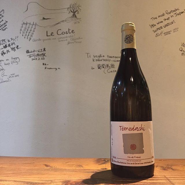 """Takuro Koga on Instagram: """"【新入荷ワインのご紹介①】 なんだか今日は秋の風が吹いた気がします。 個人的には熊本は今日から秋。 赤ワインが美味しい季節がやって参りました。 さて、そんな折、入荷しましたのはこちらのワイン。 キュヴェトモダチ2017。そう「友達」です。 フランスはロワールの赤ワインで、…"""" (12293)"""