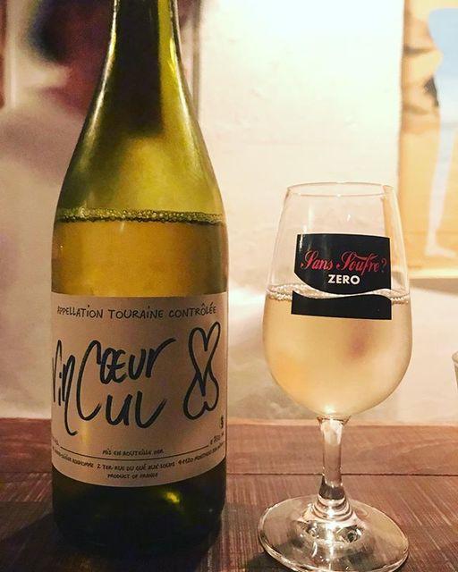 winyさんはInstagramを利用しています:「Vincoeur Vin Cul Blanc 2015/ Pierre-Olivier Bonhomme - Loire, France (Sauvignon Blanc) ヴァンクール・ヴァン・キュ・ブラン 2015 / ピエール・オリヴィエ・ボノーム -…」 (12521)