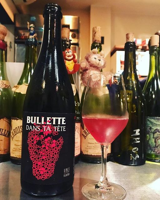 winyさんはInstagramを利用しています:「Bullette dans ta tete 2016 / No Control (Vincent Marie) - #Auvergne #France (#Gamay 95%, #Chasselas & #Muscat & #Pinotauxerrois 5%)…」 (12650)