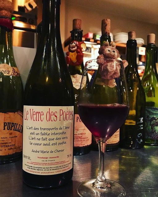 "winy.tokyo on Instagram: ""Le Verre des Poetes 2012 / Domaine de Montrieux (Emile Heredia) - #Loire, #France (#pineaudaunis) ル・ヴェール・デ・ポエット 2012 /…"" (13089)"