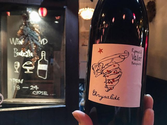 """WINE STAND Bouteille on Instagram: """"11/15 木曜日  18時よりOpenです! ヌーヴォー解禁しましたね〜🍷. Bouteilleでは1種類だけのご用意ですが、期待のロミュアルド・ヴァロさん。楽しみ楽しみ♪  Beaujolais Village Nouveau'18/ Romuald Valot…"""" (13192)"""