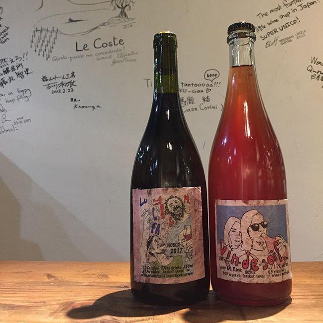 """Takuro Koga on Instagram: """"【新入荷ワインのご紹介③】 昨日アップするの忘れてました😅 ルーシーマルゴーも入荷しています。 久しぶりに棚に並べられるくらい入って来て嬉しい限り! やっぱり追いかけていたいアントンのワイン。 左はカベルネフラン'17。4,000円+税 右はヴァンドソワフ'17。…"""" (13236)"""