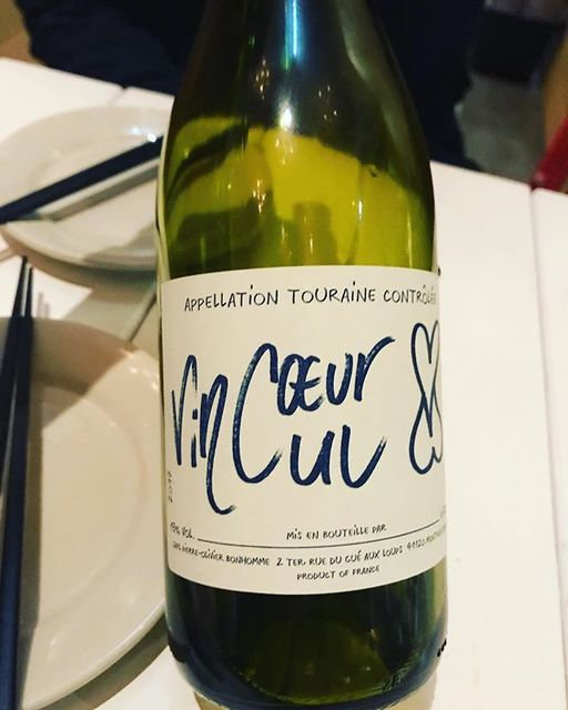 "winy.tokyo on Instagram: ""Vincoeur Vin Cul Blanc 2017 / Pierre-Olivier Bonhomme - #Loire, #France (#SauvignonBlanc) ヴァンクール・ヴァン・キュ・ブラン 2017 / ピエール・オリヴィエ・ボノーム -…"" (13370)"