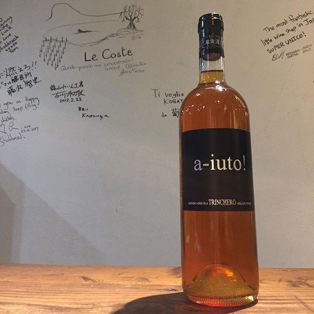 """Takuro Koga on Instagram: """"【新入荷ワインのご紹介】 冷たい雨の火曜日。いかがお過ごしでしょうか? Qurutoには僕の大好きなワインが続々入荷中です。 今日ご紹介するのは、イタリアのピエモンテ。 エツィオ トリンケーロのワインです。 アユート!の2016年。…"""" (13383)"""