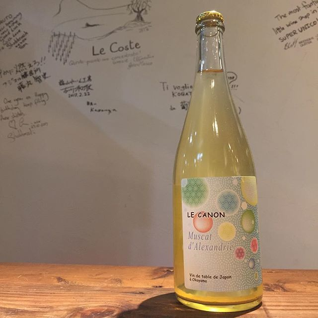 """Takuro Koga on Instagram: """"【新入荷ワインのご紹介】 今年も到着していました。 フランスでワイナリーをやっている、 いわゆる海外組の日本人の先駆者的存在、 ラ グランド コリーヌ(仏語で大きな丘)の大岡弘武さんが、 奥様の地元岡山で去年からワイン造りをされています。 そんなラ グランドコリーヌ…"""" (13415)"""