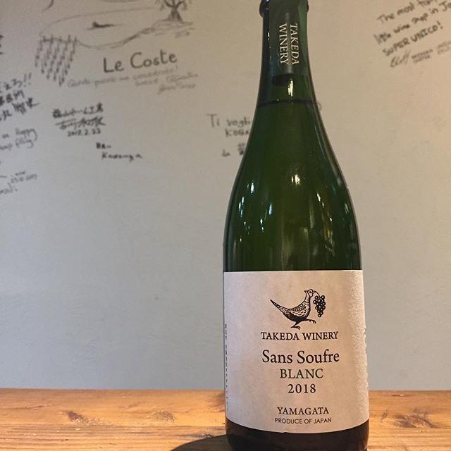 """Takuro Koga on Instagram: """"【新入荷ワインのご紹介①】 昨日も3本、4本、5本とまとめ買いの方多数。 人寄せなども増えるこの季節ならではですね。 いつもありがとうございます! さてさてー!入荷がドーンとありました! 山形のタケダワイナリーさんからは、 日本ワインの1つの金字塔的なワイン、…"""" (13460)"""