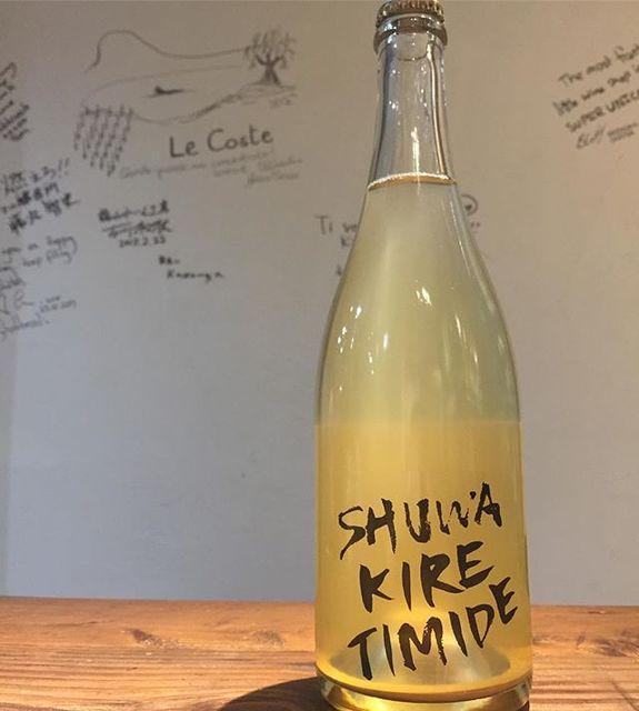 """Takuro Koga on Instagram: """"【新入荷ワインのご紹介②】 こちらもQurutoで大ヒットを飛ばしております、 広島の福山わいん工房さんから2018年の新酒がー! 早摘みした酸のある山梨産の甲州で造った微発泡! かなりキレのある、酸っぱ美味しい1本ですぞ! もー鍋物なんかとの相性は最高でしょうなぁ。。…"""" (13463)"""