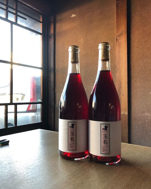 """酒屋 彌三郎 on Instagram: """"先程ここ金沢にも熊本から、心待ちにしていたワインが届きました。  キュヴェ玉名 2018  2017は届きたて、半年後、それ以降とその時々様々な表情で驚きと共に楽しませてくれた玉名。 2018も楽しみです。  大切に扱わせていただきます。  #キュヴェ玉名…"""" (13507)"""