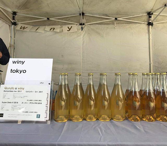 """Takuro Koga on Instagram: """"【今日と明日は、青山へGO!】 国連大学中庭で開催中の、 ONE LOVE, WINE LOVE 会場にて、 winyがブース出店しております。 スーパーデラックス、リメンバーミーを販売中。 寒いですが、天気は良さそうな週末。 ご興味ある方はどうぞよろしくお願い致しますっ!…"""" (13535)"""