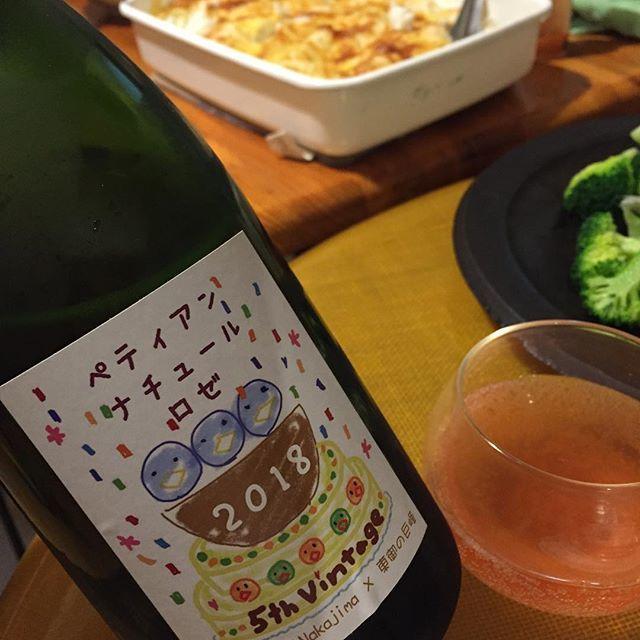 """Takuro Koga on Instagram: """"昨日の晩御飯より。 バットいっぱいのドリアに合わせて。 遂に今年も到着しましたーー! 長野のドメーヌナカジマから、 ペティアンナチュールロゼ2018が! 巨峰を使った微発泡は幅広い料理に合います! 懐かしい香りとドライな仕上がり、 ジュンジュワーな、にごりの旨味にファン多し!…"""" (13554)"""