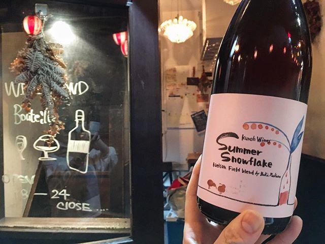 """WINE STAND Bouteille on Instagram: """"12/18 火曜日Openしてました!  12月ももう残すところ2週間! 29日まで休まず営業致しますのでよろしくお願い致します!  Summer Snowflake'17/ Kunoh Wines NewZealand, Nelson…"""" (13557)"""