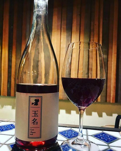 "winy.tokyo on Instagram: ""Cuvée Tamana 2018 / Quruto (Takuro Koga) x Kumamoto Wine - #Kumamoto, #Japan (#MascutBaileyA) キュヴェ玉名 2018 / クルト(古賀択郎)x 熊本ワイン -…"" (13877)"