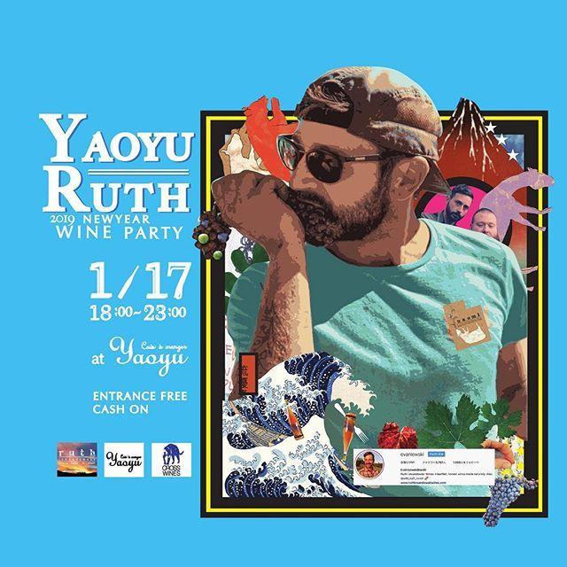 """CroSs Wines 🐆 on Instagram: """"[Tokyo Event Info イベント情報] YAOYU x RUTH NEW YEAR WINE PARTY ヤオユでニューイヤーワインパーティ❗️今年も! 米国ユタ州から""""パリでも最も有名なアメリカンナチュラルワインの生産者""""…"""" (14072)"""