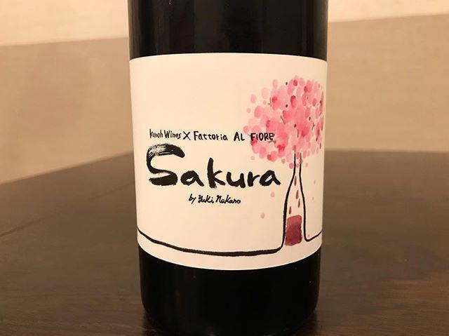 """tomohiro sakata on Instagram: """"SAKURA / Fattoria AL FIORE × Kunoh Wines by Yuki Nakano Yamagata (Merlot) . スペイン産のアンフォラで発酵させたというメルローで造られたワイン。 香り華やかで軽めでうま味たっぷりでみずみずしくて美味い!…"""" (14166)"""