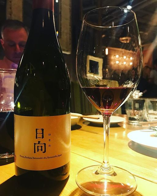 "winy.tokyo on Instagram: ""Hinata 2017 / Domaine Oyamada (Kouki Oyamada) - #Yamanashi, #Japan (#Syrah, #Mourvedre, #Tannat) 日向 2017 / ドメーヌ・オヤマダ(小山田幸紀) -…"" (14264)"