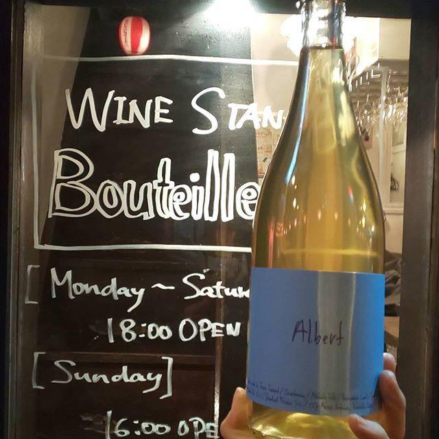 """WINE STAND Bouteille on Instagram: """"1/28月曜日OPENしました!  今日は少し寒さが和らいだような気がしますね。  Albert/Travis Tausend  Australia, Barossa vally Chardonnay  オーストラリアより日本初輸入の 生産者さんのワインです!…"""" (14312)"""
