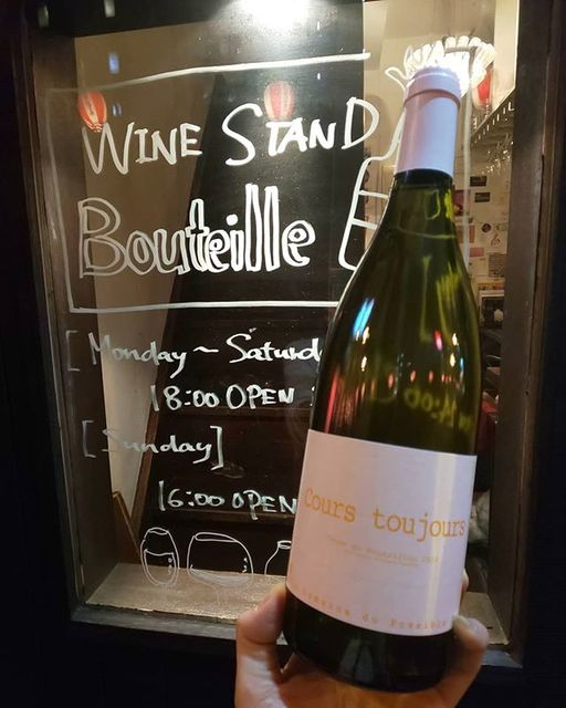 """WINE STAND Bouteille on Instagram: """"2/25月曜日OPENしてます!  今、来日中のDomaine du Possibleさんワインのあります!! cours toujours /Domaine du Possible Franc, Roussillon Macabeu, Carignan gris…"""" (14700)"""